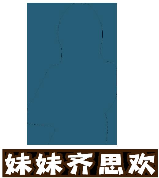 《猫语警事》剧本杀故事背景_角色简介_凶手是谁_复盘解析