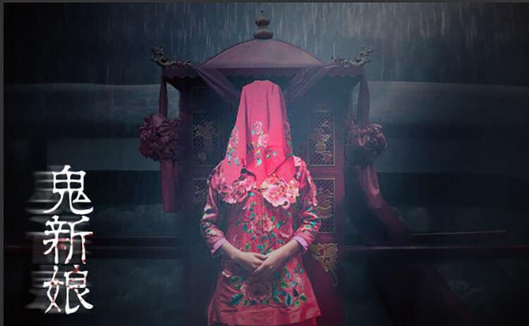 《鬼新娘》剧本杀故事背景_角色简介_凶手是谁_复盘解析