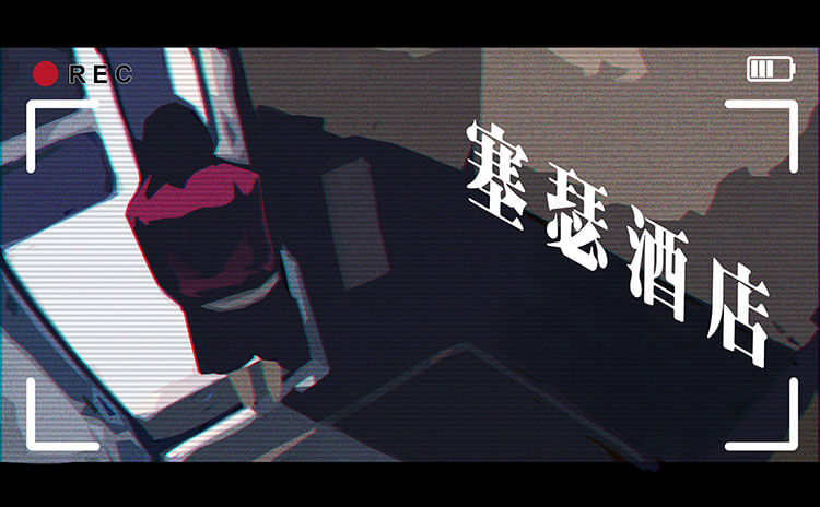 《塞瑟酒店》剧本杀资料_故事背景_角色简介_玩家点评_复盘解析