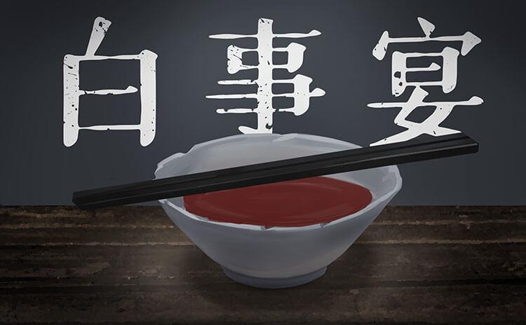 《五河村 · 白事宴》剧本杀资料_故事背景_角色简介_玩家点评_复盘解析