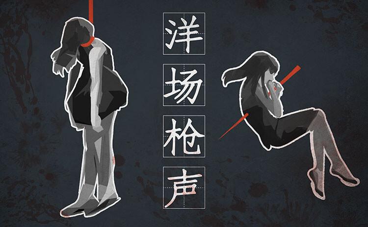 《洋场枪声》剧本杀故事背景_角色简介_凶手是谁_复盘解析