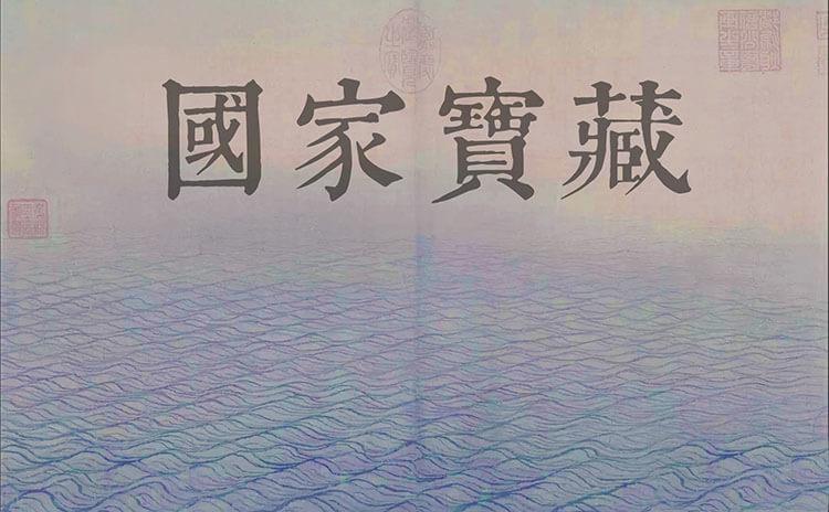 《国家宝藏》剧本杀故事背景_角色简介_凶手是谁_复盘解析