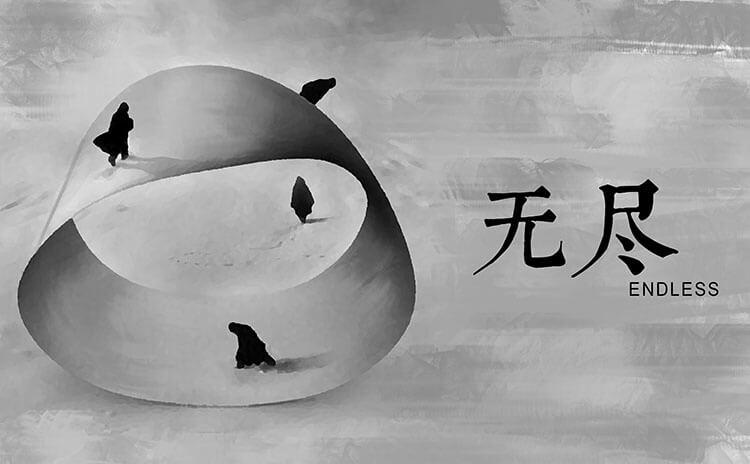《无尽》剧本杀资料_故事背景_角色简介_玩家点评_复盘解析