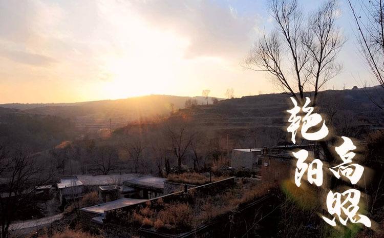 《艳阳高照》剧本杀资料_故事背景_角色简介_玩家点评_复盘解析