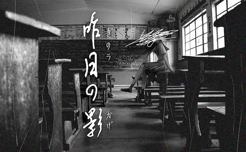 《昨日之影》剧本杀故事背景_角色简介_凶手是谁_复盘解析