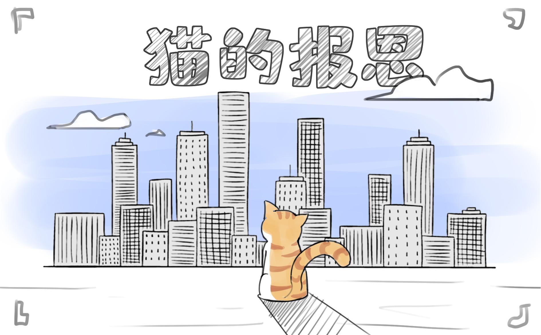《猫的报恩》剧本杀故事背景_角色简介_凶手是谁_复盘解析